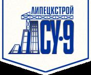 Липецкстрой СУ-9